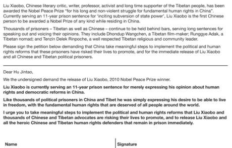 Liu Xiaobo Petition Page 1