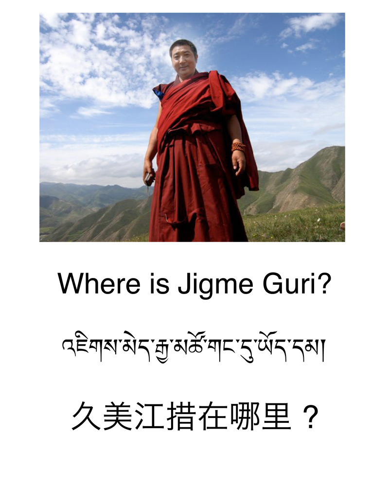 Where Is Jigme Guri