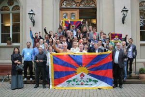 Basel Conference on Tibet
