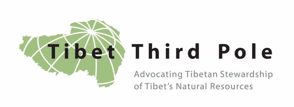 Tibet Third Pole campaign