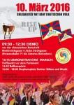 10.-march-2016-poster-fb-media