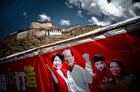 chinas failed tibet policies 7